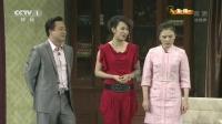 沈腾、马丽、杜晓宇、王琦《今天的幸福2》