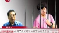 李双江之子涉嫌轮奸 是否成年是焦点