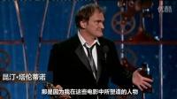 第85届奥斯卡金像奖颁奖礼 昆汀凭《被解放的姜戈》夺最佳原创剧本