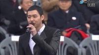 韩国第18届总统就职仪式 JYJ 现场<寻找到>