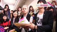 五月天牵线flumpool来台开唱 强碰AKB48不输阵 130228