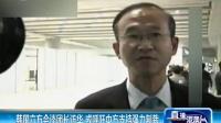 中美外长通电话讨论朝鲜问题