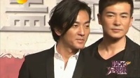 《忠烈杨家将》4月上映 周渝民、吴尊拍骑马戏出糗 娱乐无极限