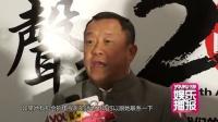 曾志伟将监制TVB全女帮新戏 暂不考虑邀请王祖贤 130212