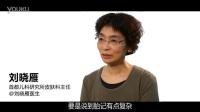 #妈妈做错了#刘晓雁:孩子的胎记能否去除