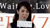 王大陆拍张艺谋女儿新片 柴智屏方:交法务 160130