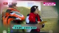 每日文娱播报20160201秦怡迎95岁生日 高清