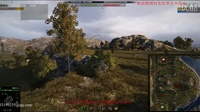 坦克世界马卡洛夫出品《新!海岸争霸地图讲解及实战》