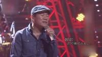 赵传遭遇车祸 回应:已无大碍 160204