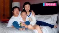 陈红前夫发文斥其贪婪 毁了我的事业与家庭 160205