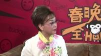 优酷全娱乐独家专访李谷一 自曝拜年短信全部亲自回复 160207