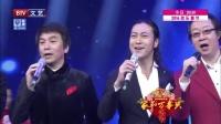 春节特别节目 家和万事兴