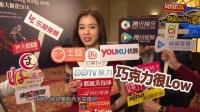 陈凯琳与郑嘉颖甜蜜下厨 傅嘉莉否认戏份被抽掉 160217