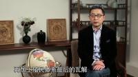 《鸿观》之《工业革命为何无缘中国》160218
