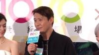 """黎明宣传电影再曝金句 张容榕指""""不知道他何时说笑"""" 160219"""