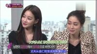 深夜TV演艺 160224