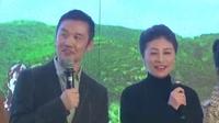 《生命中的好日子》央八首播发布会 黄志忠笑称要与岳红演姐弟恋 160302