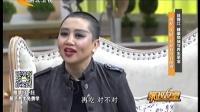 徐锦江 健康烦恼与养生至宝