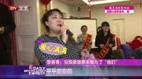 每日文娱播报20160310李菁菁为何办喜宴? 高清