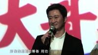 洪金宝自曝曾遭李小龙踢脸 吴京控诉年轻演员轧戏不敬业 160316