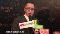 梁文道助阵轩尼诗X.O广告片发布会 直言中国酒文化发展不够细致 160318