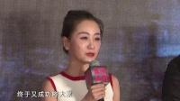 小沈阳回应退出《喜剧人》原因 杨蓉谈与姜武激情戏羞红脸 160321