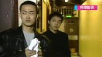 王菲前夫窦唯低调复出 3张CD仅售300元 160324