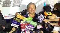"""《特工爷爷》独缺成龙 洪金宝酸""""他会演戏吗"""" 160401"""