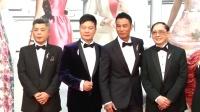 """第35届香港电影金像奖 """"三大天王""""争影帝 文咏珊艳压全场 160403"""