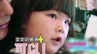 李湘晒温馨全家福 王诗龄变大姑娘 160406