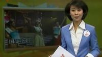 """第50届""""国际小姐""""由委内瑞拉选手夺得"""