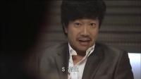 雅典娜战争女神01集韩语中字
