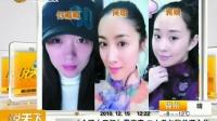 14岁女生被曝出演张艺谋 十三钗