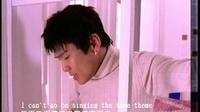 Everytime You Go Away 繁体字