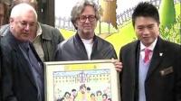 国际殿堂级歌手Eric Clapton 探访香港保良局 110218