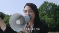 捷徳奥特曼10 日语