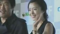 第14届釜山国际电影节开幕式红毯