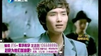 第七届东南劲爆音乐榜内地最佳唱作歌手名单
