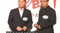 方力申邓丽欣观赏《潘作良》 李若嘉自曝最爱港片
