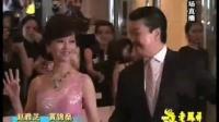 赵雅芝 黄锦燊携手走红毯  上海电视节