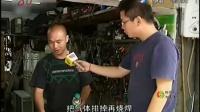 广州:废旧冰箱爆炸 维修工人惨死