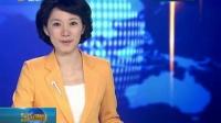 山东卫视:28家开锁公司持证上岗