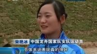 亚沙会中国选手再夺四金