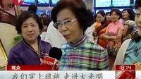 上海电影节:修复版<十字街头>今日首映