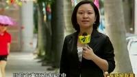 广东省2012年年内将取消治安联防费