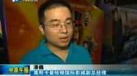 潘多拉的宝剑郑州首映暑期档电影缤纷而至