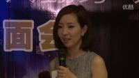 亚洲娱乐传媒三片连发 陈小春缺席疑似避嫌