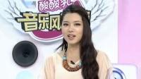 华语榜top10-1