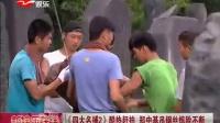 《四大名捕2》酷热赶拍 郑中基吊钢丝惊险不断