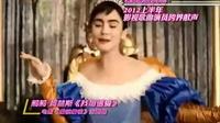 暑期潮流音乐志:2012上半年影视歌曲演员跨界献声